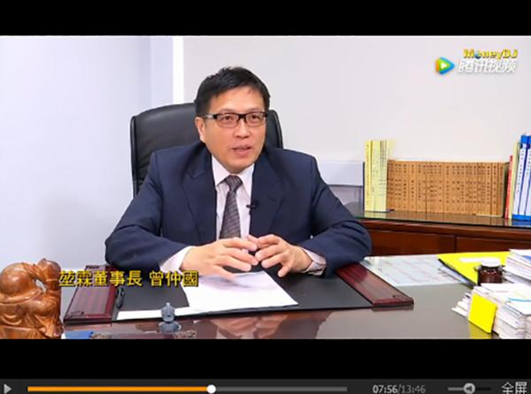 台湾科技财经电视台专访中央空调冷水机专业制造商堃霖空调